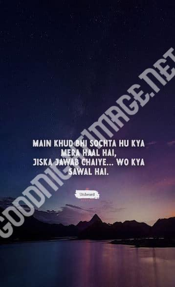 Myself Whatsapp Status Shayari Hindi with Quotes Download