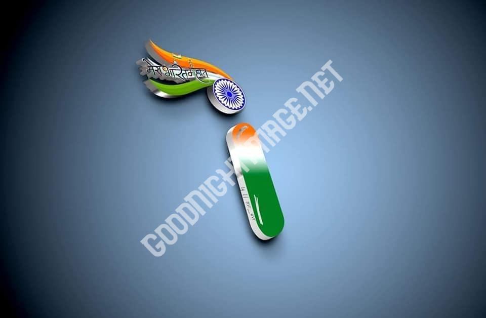 TIRANGA ALPHABET ABCD WHATSAPP DP IMAGES 2020